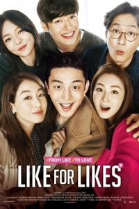 Like for Likes (Joahaejwo) (2016)