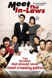 Clash of the Families (Wi-heom-han sang-gyeon-rye) (2011)