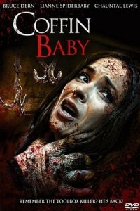 Toolbox Murders 2 (Coffin Baby) (2013)