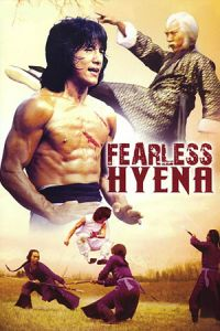 The Fearless Hyena (Xiao quan guai zhao) (1979)