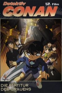 watch_detective_conan_movie_the_raven_chaser