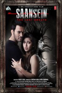 Saansein: The Last Breath (2016)