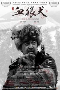 Nonton The Blood Hound (2016) Film Subtitle Indonesia Streaming Movie Download Gratis Online