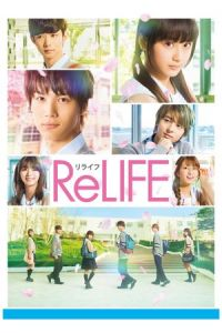 Nonton ReLIFE (Relife) (2017) Film Subtitle Indonesia Streaming Movie Download Gratis Online