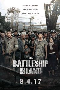 The Battleship Island (Gun-ham-do) (2017)