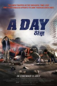 A Day (Ha-roo) (2017)