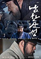Nonton The Fortress (Namhansanseong) (2017) Film Subtitle Indonesia Streaming Movie Download Gratis Online