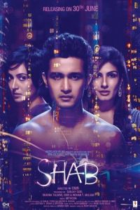 Night (Shab) (2017)
