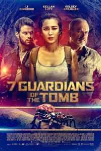 Guardians of the Tomb (7 Guardians of the Tomb) (2018)
