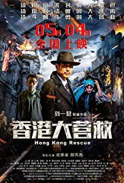 Nonton Hong Kong Rescue (2018) Film Subtitle Indonesia Streaming Movie Download Gratis Online