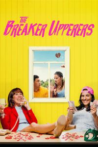 The Breaker Upperers(2018)