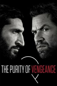 The Purity of Vengeance (Journal 64) (2018)