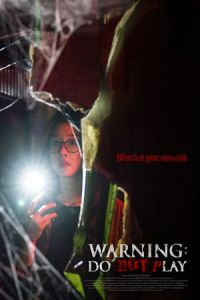 Warning: Do Not Play (Amjeon) (2019)
