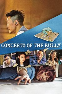 Concerto of the Bully (Da yue shi. Wei ai pei yue) (2018)