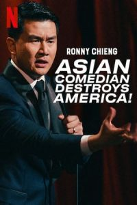 Ronny Chieng: Asian Comedian Destroys America (2019)