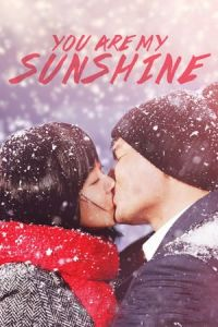 You Are My Sunshine (Neoneun nae unmyeong) (2005)